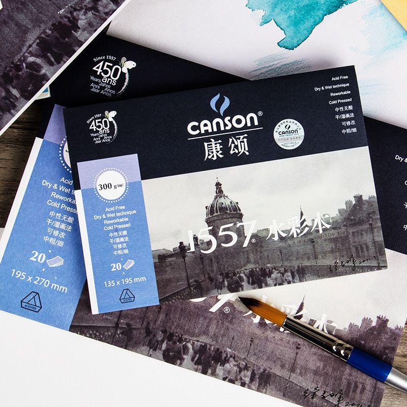 Giấy CANSON 1557 (300gr)