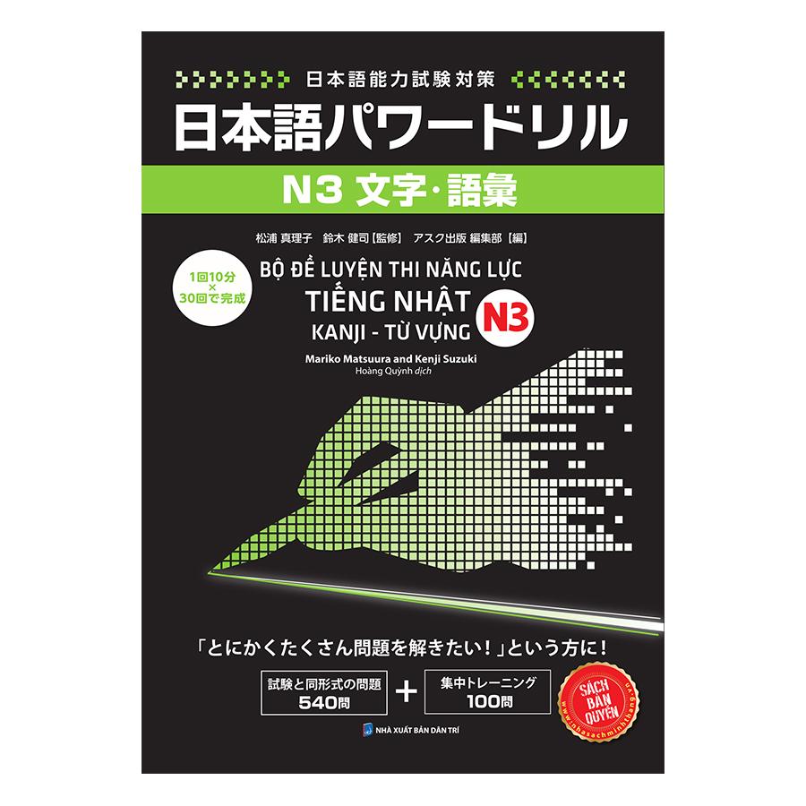 Bộ Đề Luyện Thi Năng Lực Tiếng Nhật N3 - Kanji Từ Vựng