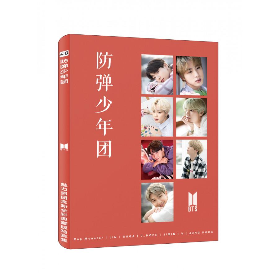 Photobook BTS Map Of The Soul Album mới nhất phần B - Tặng kèm móc khóa gỗ thiết kế độc quyền