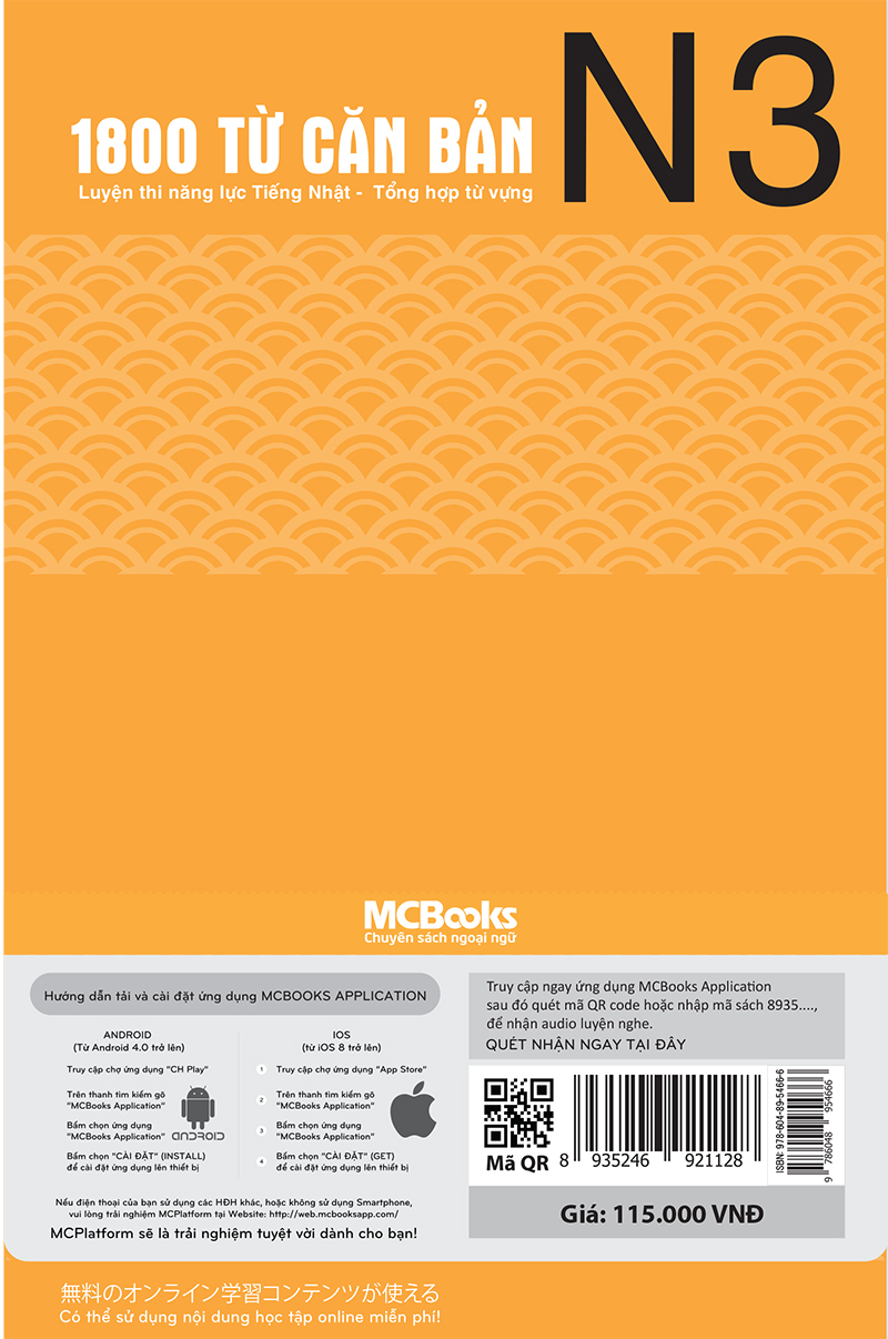 1800 Từ Căn Bản Luyện Thi Năng Lực Tiếng Nhật N3 - Tổng Hợp Từ Vựng (Tặng Thẻ Flashcard Học Từ Vựng Kanji) (Học Kèm App: MCBooks Application)
