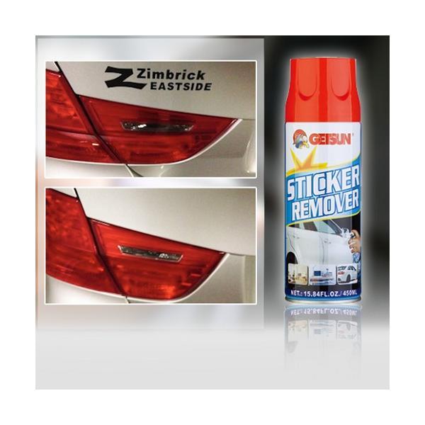 Chai xịt vệ sinh tẩy keo băng dính nhựa đường cho ô tô xe máy Getsun 450ml (Trắng)
