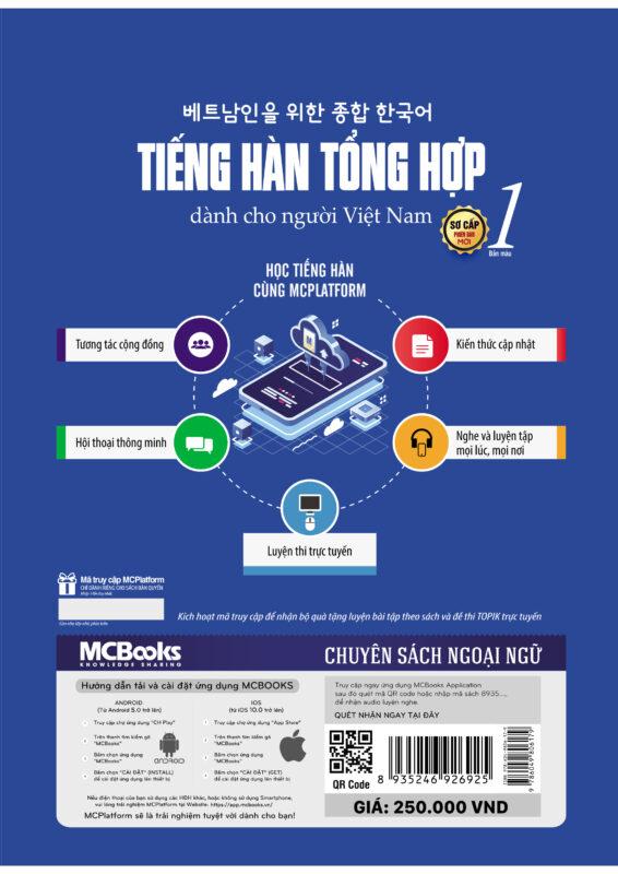 Giáo trình tiếng Hàn tổng hợp dành cho người Việt Nam – Sơ cấp 1 (Tặng Bookmark dễ thương)