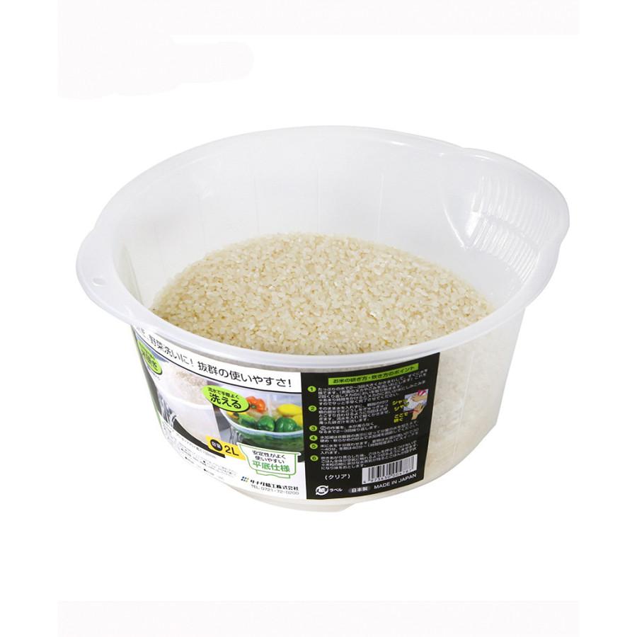 Chậu vo gạo, rửa rau nội địa Nhật Bản