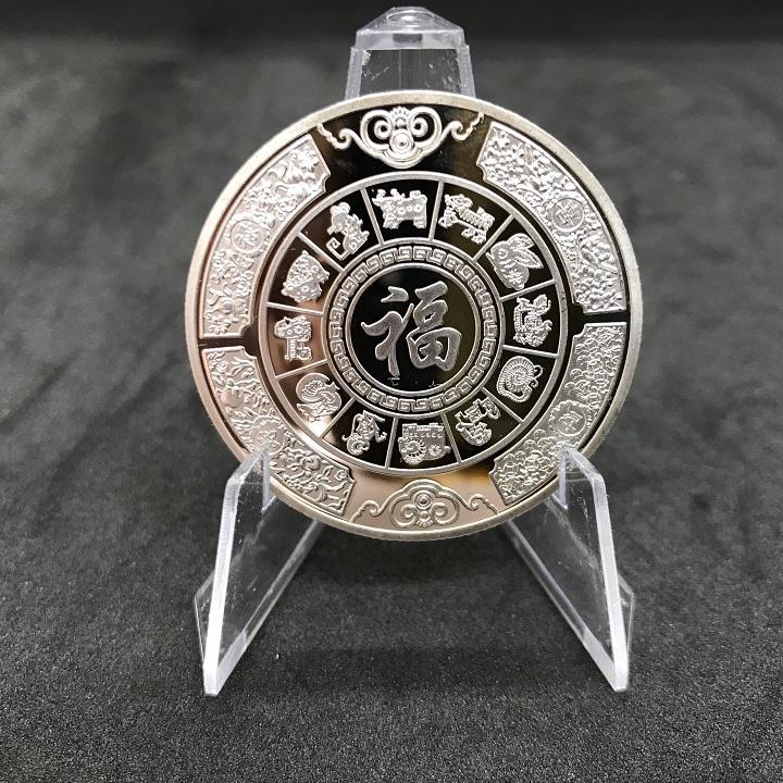 Xu con Trâu màu Bạc, dùng để trang trí bàn sách, xỏ lỗ đeo dây hoặc bỏ vào túi mang theo - SP002376