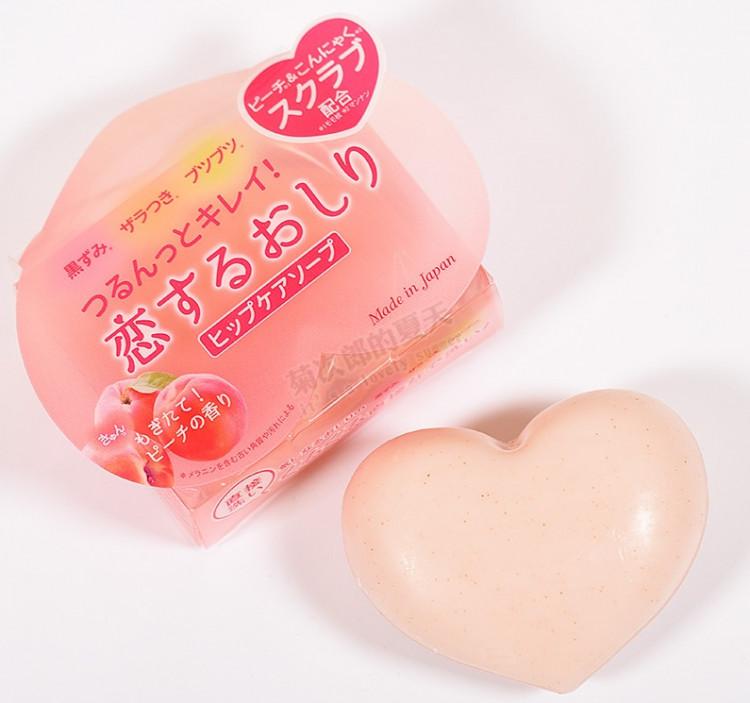 Xà Phòng Cải Thiện Thâm Mông Pelican Hip Care Soap Của Nhật