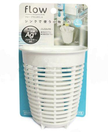 Giá để giẻ rửa bát hình rổ dáng sâu màu trắng nội địa Nhật Bản