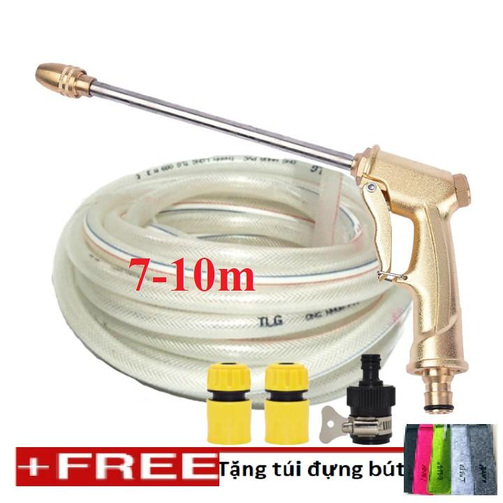 Bộ dây vòi xịt nước rửa xe, tưới cây . tăng áp 3 lần, loại 7m, 10m 206701-3 đầu đồng,cút+tặng túi đựng bút