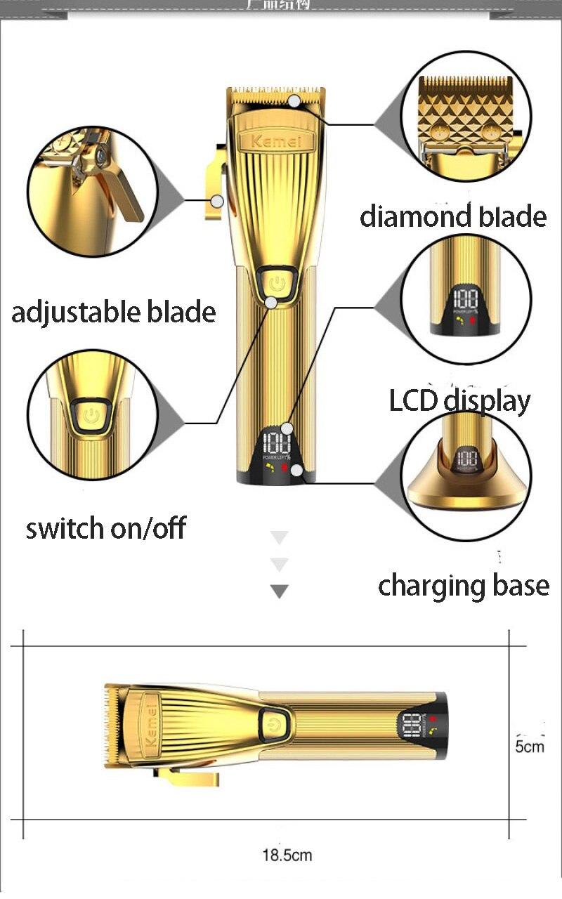 Tông đơ cắt tóc công suất 5w K32S mẫu mới KM