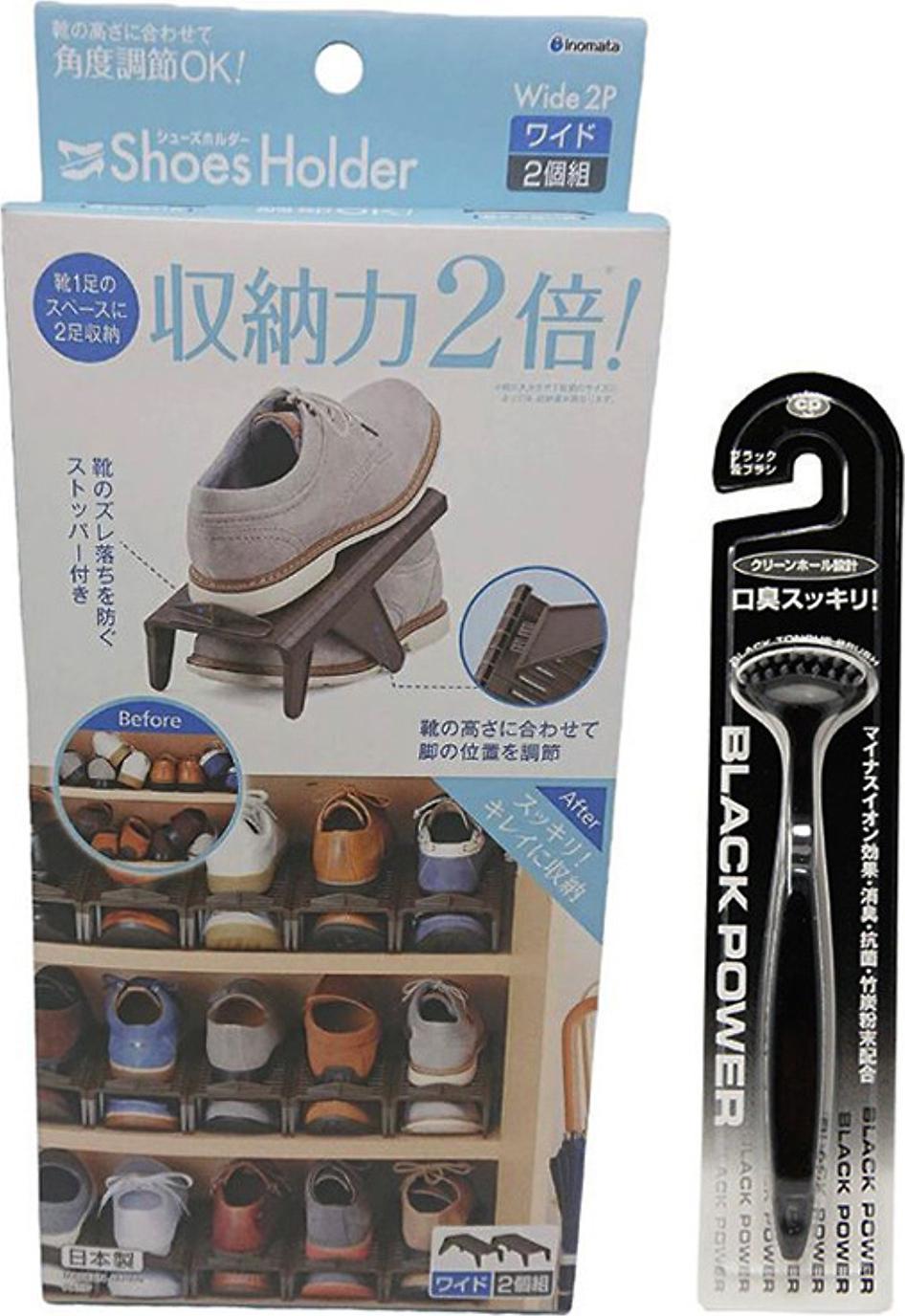 Bộ phụ kiện cất gọn gàng giày dép nam + tặng cây tia lưỡi - Hàng nội địa Nhật