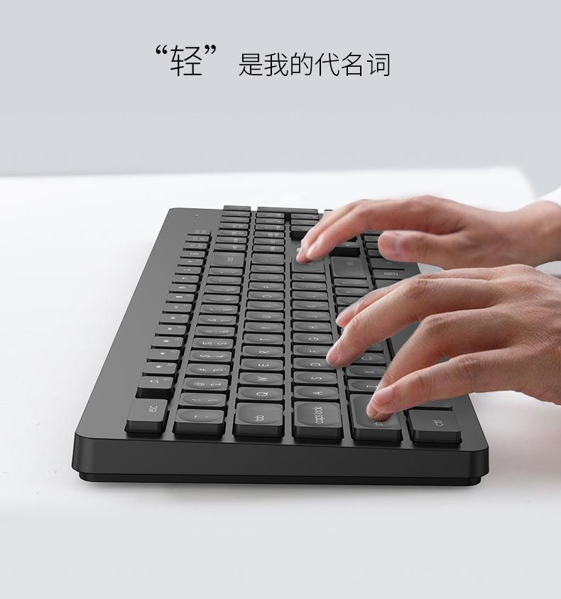 Bộ Bàn Phím Keyborad Và Chuột Không Dây Mouse FORDER iK7300 - Hàng Chính Hãng
