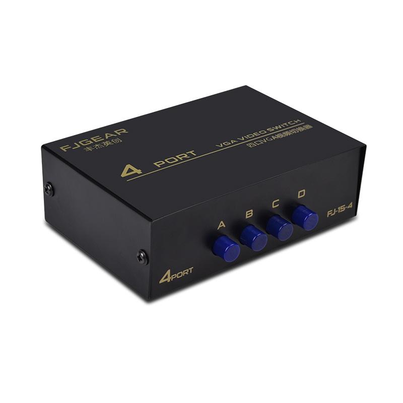 Bộ gộp VGA 4 vào 1 ra FJ AZONE