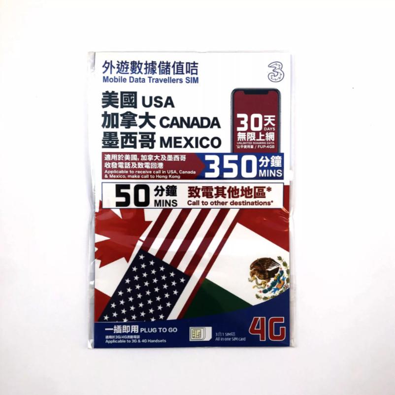 Sim 4G du lịch Mỹ - Canada - Mexico 30 ngày, 4GB Data tốc độ cao, Không giới hạn Data tốc độ thường, Có thoại
