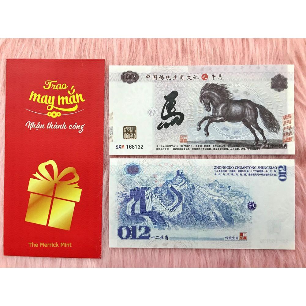 Tiền in hình con ngựa lưu niệm của Trung Quốc , quà tặng phong thủy, dùng để sưu tầm , quà tặng lì xì cho người tuổi Ngọ - tặng kèm bao lì xì đỏ - The Merrick Mint