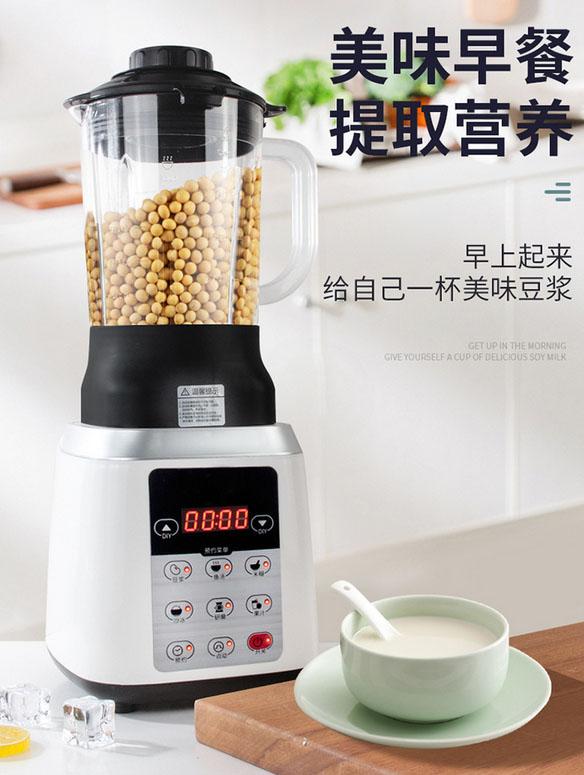 Máy làm sữa hạt, xay nấu đa năng, Dung tích 1.75L.