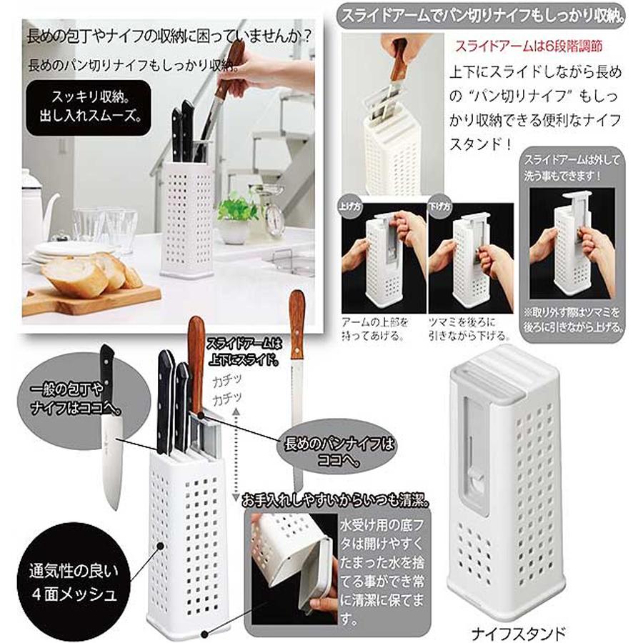 Gía dắt dao kéo nhiều ngăn tiện dụng - Hàng nội địa Nhật