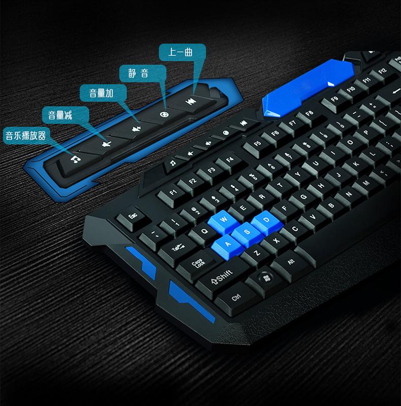 Bộ bàn phím và chuột không dây Gaming HK8100 tốc độ cao, tiết kiệm điện năng
