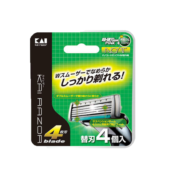 Set 4 Lưỡi Dao Kép Thay Thế KAI (Hộp Xanh) - Nội Địa Nhật Bản
