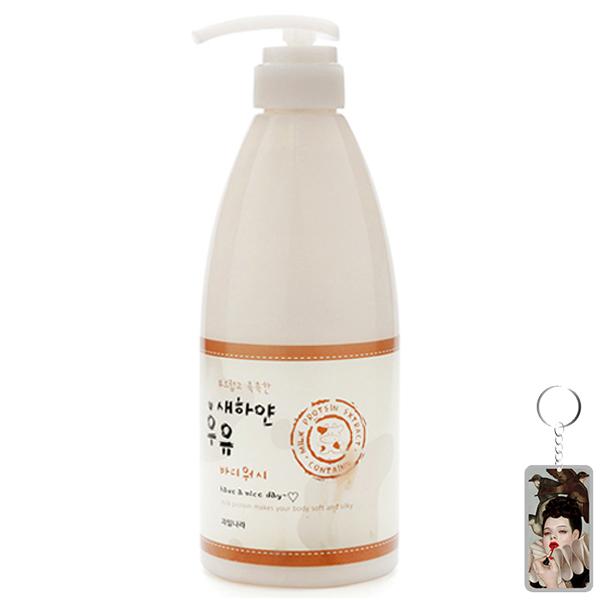 Sữa tắm trắng Welcos White Milk Body Wash 740g + Móc khóa