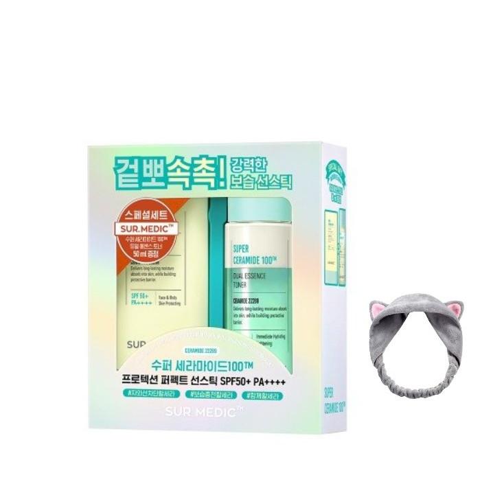 Set Thỏi Chống Nắng & Toner Dưỡng Ẩm Da Sur.Medic Super Ceramide 100 (Sun Stick 20g + Toner 50ml) + TẶng Kèm 1 Băng Đô Tai MÈo (MÀu Ngẫu Nhiên)