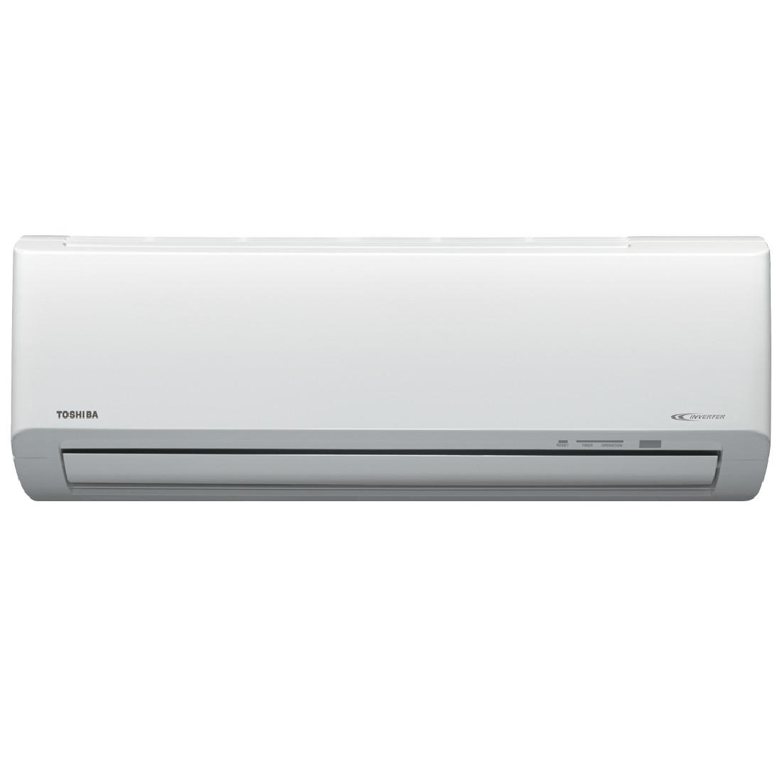 Máy lạnh Toshiba Inverter 1 HP RAS-H10H2KCVG-V - HÀNG CHÍNH HÃNG