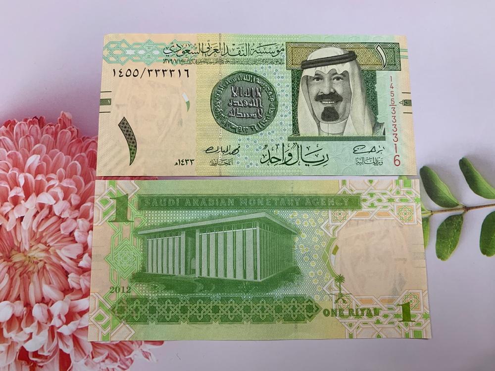 Tờ tiền đất nước dầu mỏ hồi giáo Ả Rập Saudi ở Trung Đông 1 Riyal