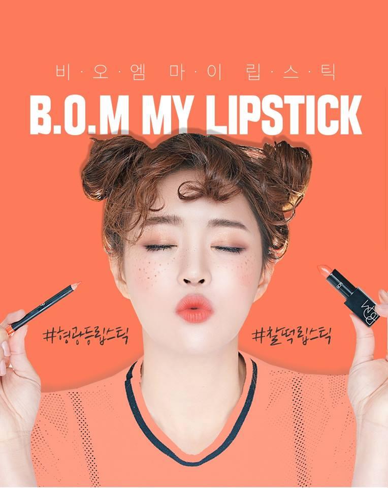 Son Lì Bom My Lipstick (3.5g)