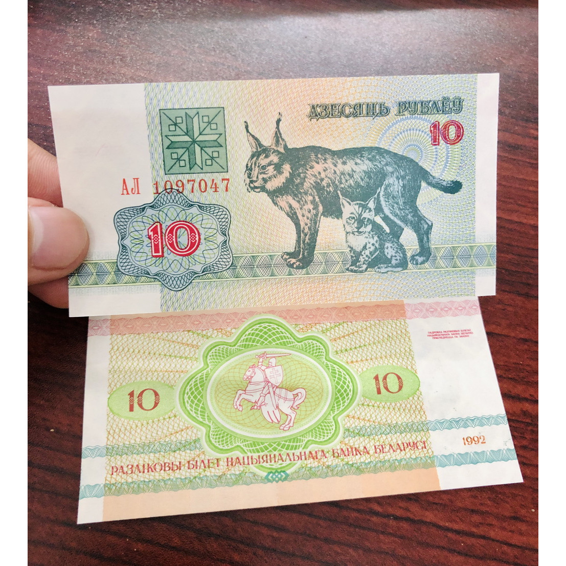 Tờ tiền hình con mèo Belarus , lì xì người tuổi Mẹo - kèm bao lì xì - mới 100% UNC