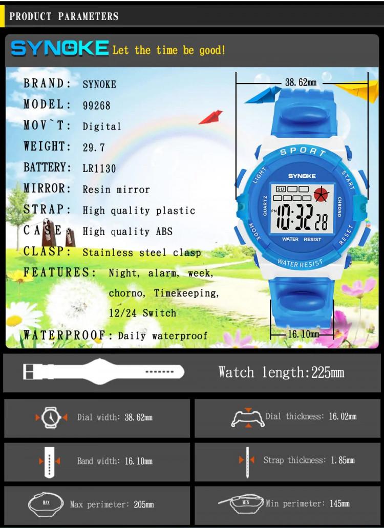 Đồng hồ trẻ em SYNOKE 99268 9
