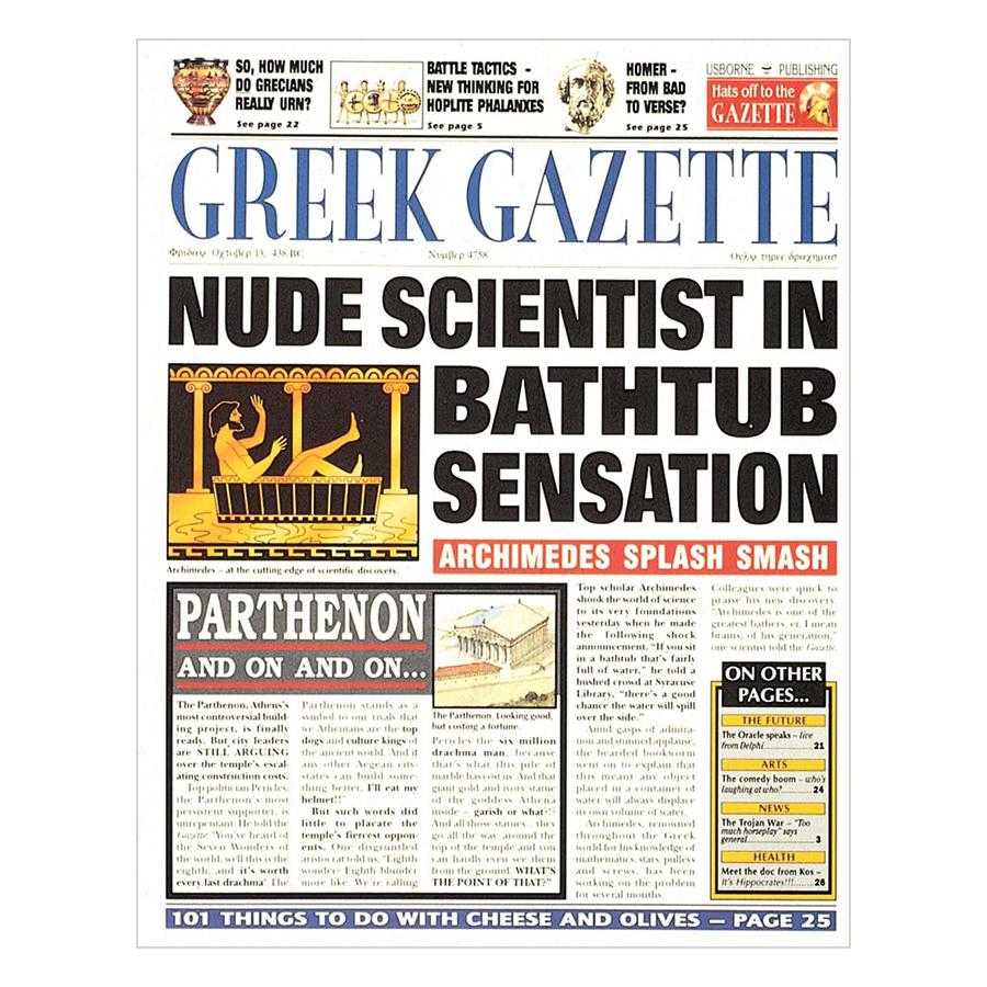 Usborne Newspaper Histories: Greek Gazette