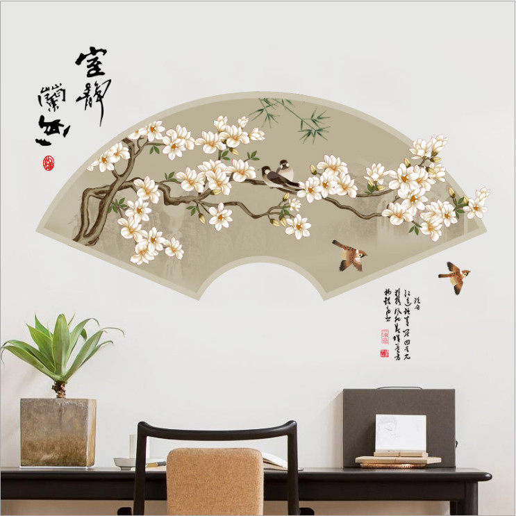 Decal dán tường tranh thủy mặc dán phòng khách sang trọng DKN148 (60 x 125 cm)