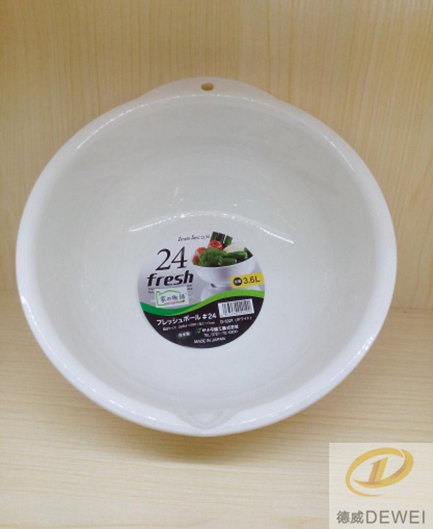 Chậu nhựa nội địa Nhật Bản (3.6L) - Trắng