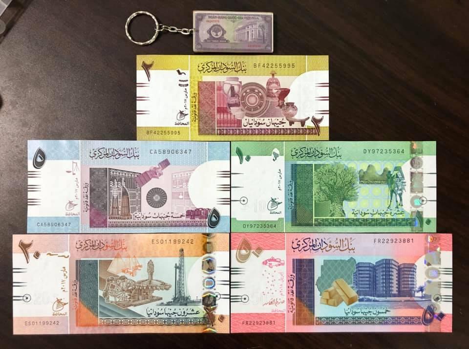 Bộ tiền cổ thế giới Sudan 5 tờ (kèm móc chìa khóa hình tiền xưa lạ mắt)
