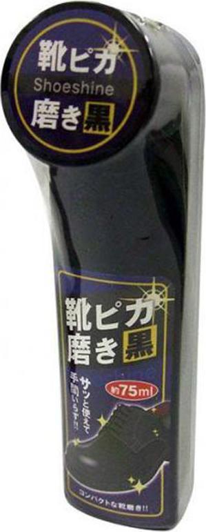 Dụng cụ làm bóng giày màu đen nội địa Nhật Bản (75ml)