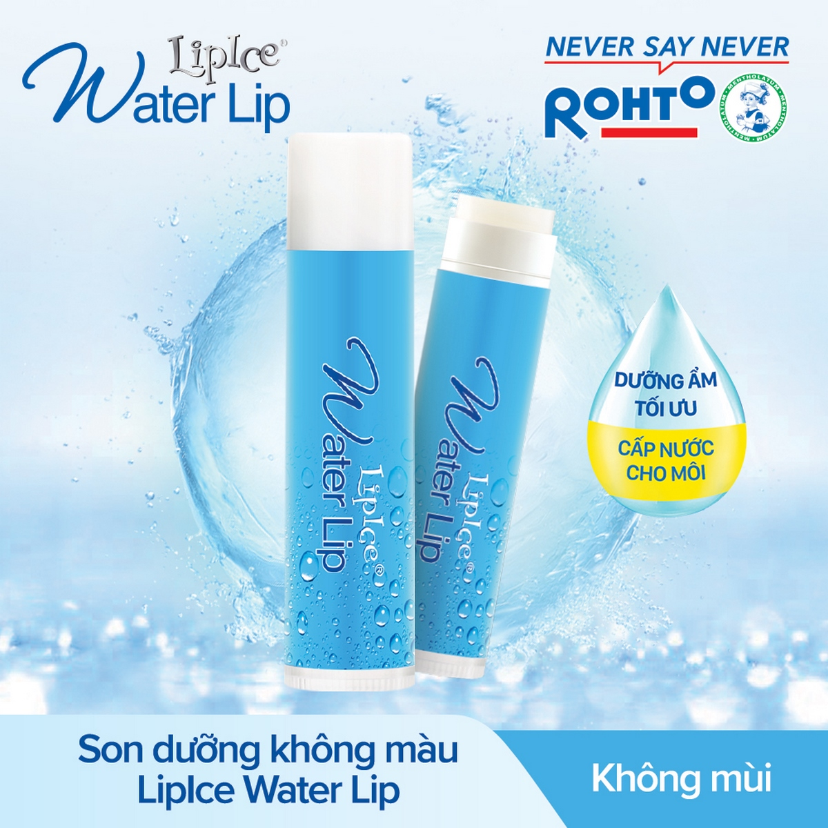 Son dưỡng không màu LipIce Water Lip không mùi 4.3g