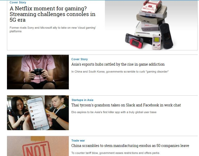 Nikkei Asian Review: Game Over For The Console? - 30.19