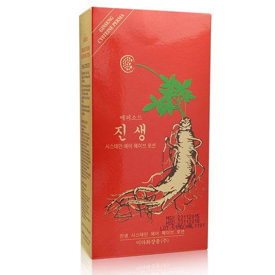 Thuốc uốn tóc sâm đỏ Gingsen Hàn Quốc 2x100ml tặng kèm móc khóa