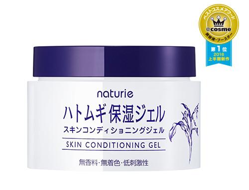 Kem Dưỡng Naturie Skin Conditioning Gel Cải Thiện Làn Da