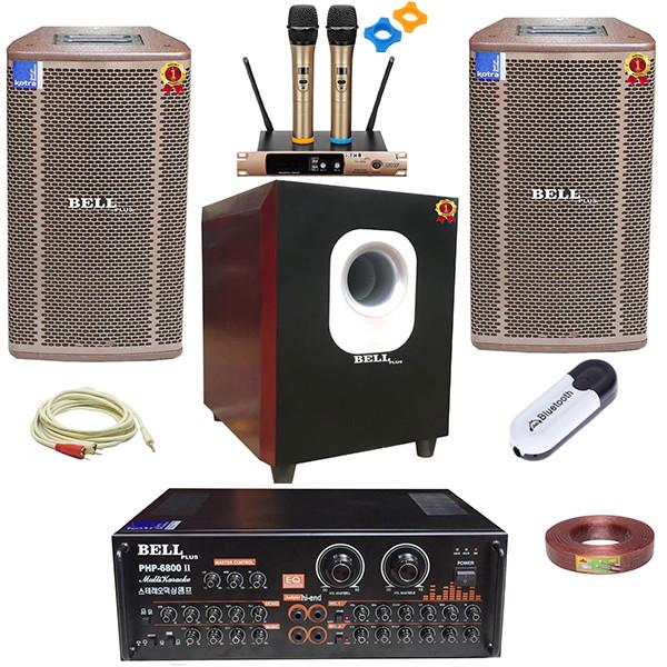 Bộ dàn nhạc karaoke gia đình KM - 7700 BellPlus (hàng chính hãng)