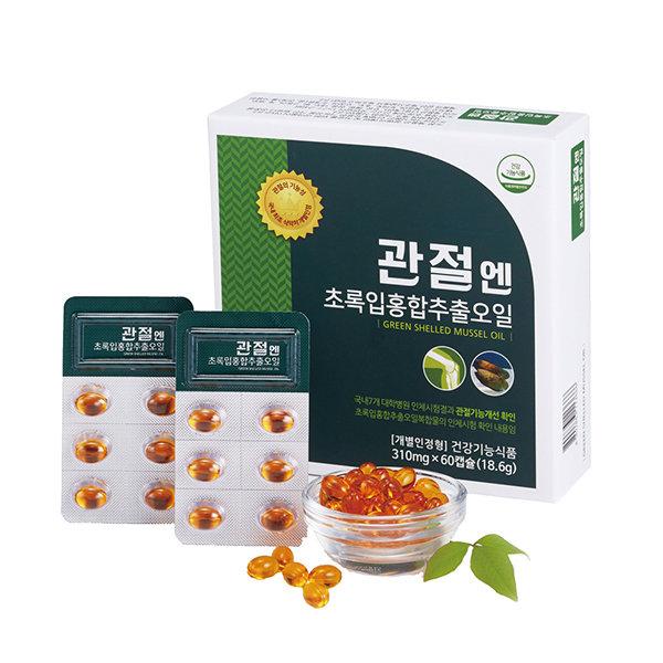 Thực phẩm chức năng hỗ trợ xương khớp dầu vẹm xanh Hanmi (hộp 60 viên)