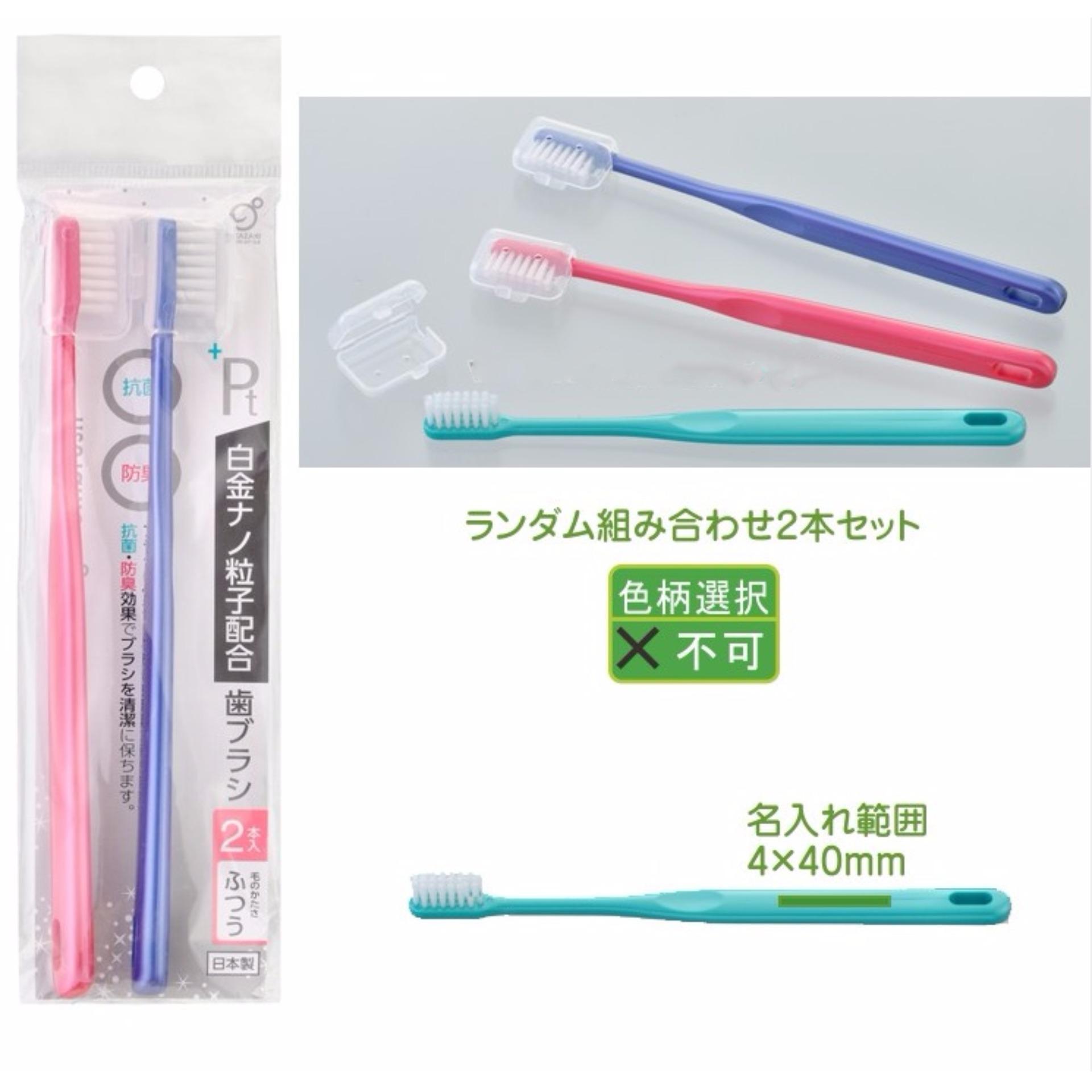 3 bộ bàn chải vệ sinh răng miệng dành cho người lớn - Hàng nội địa Nhật
