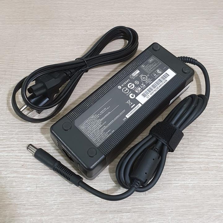 Sạc 18.5V 6.5A 120W chân kim to dành cho laptop HP 8530w 8540p 8540w 8560w 8710w 8730w, ENVY 15-j001tx