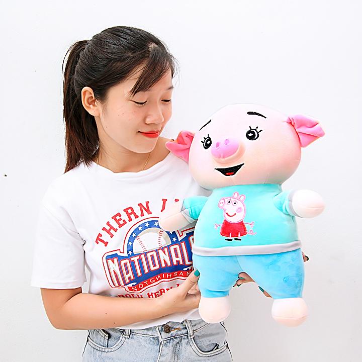 Gấu bông heo cười nhỏ size 40cm