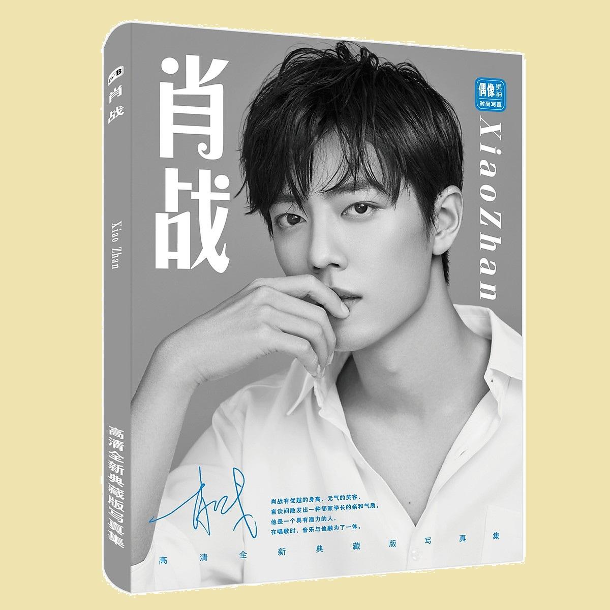 Photobook idol Tiêu Chiến cập nhật mới nhất