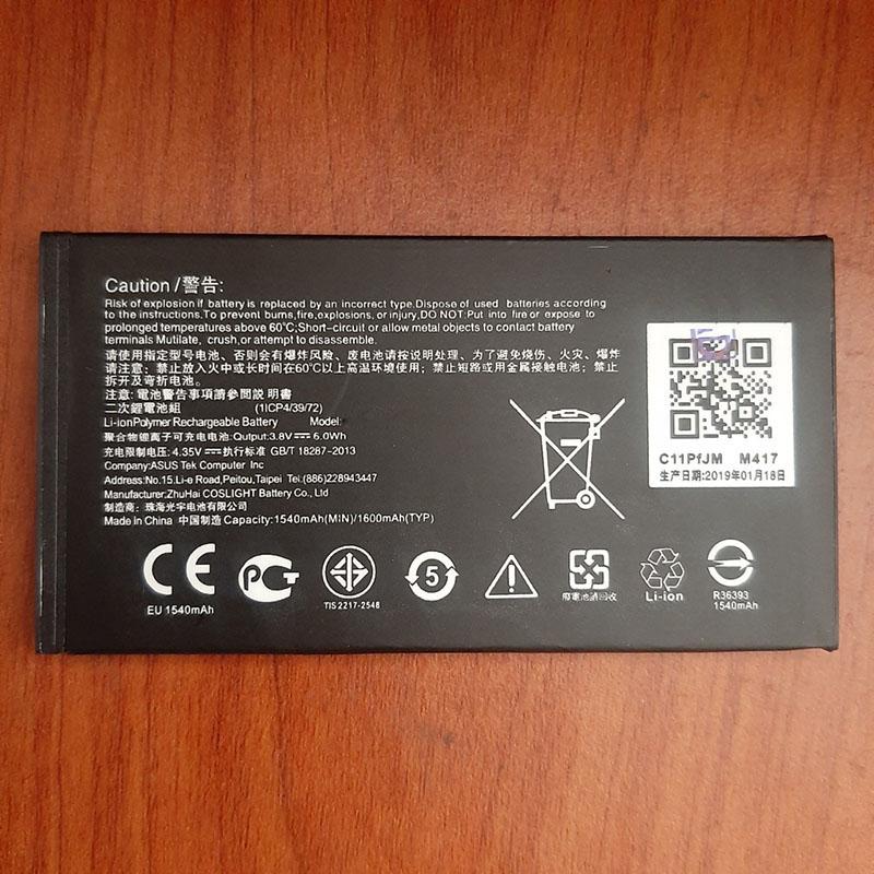 Pin dành cho điện thoại Asus T00I