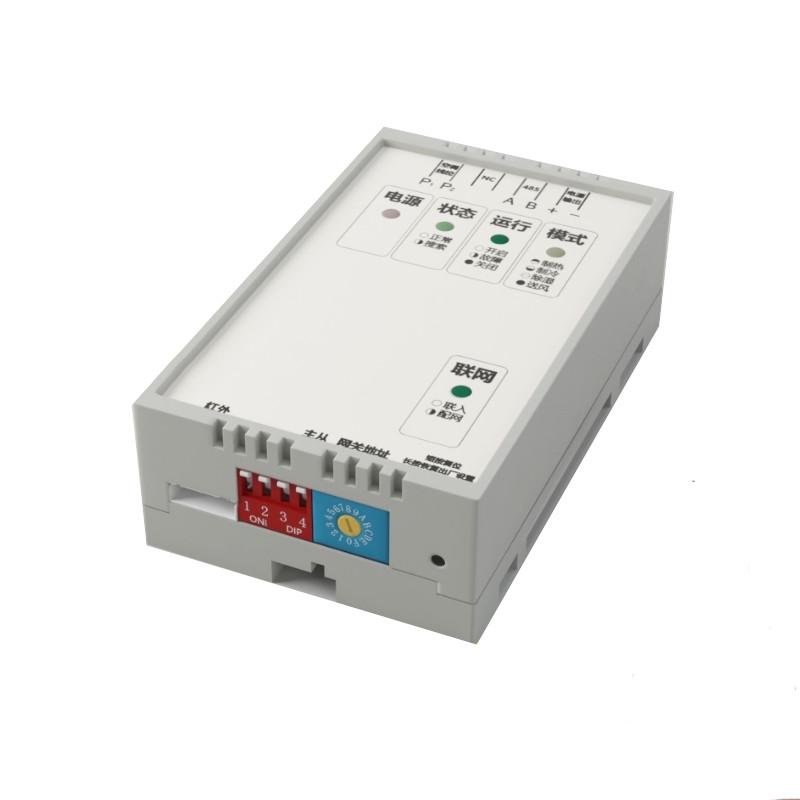 Bộ Điều Khiển Dành Cho Điều Hòa Trung Tâm VRV Dalkin WiFi Qua Ứng Dụng Tuya GV-2