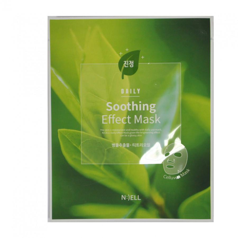 Mặt nạ lụa sinh học BIO CELLULOSE SOOTHING chiết xuất trà xanh