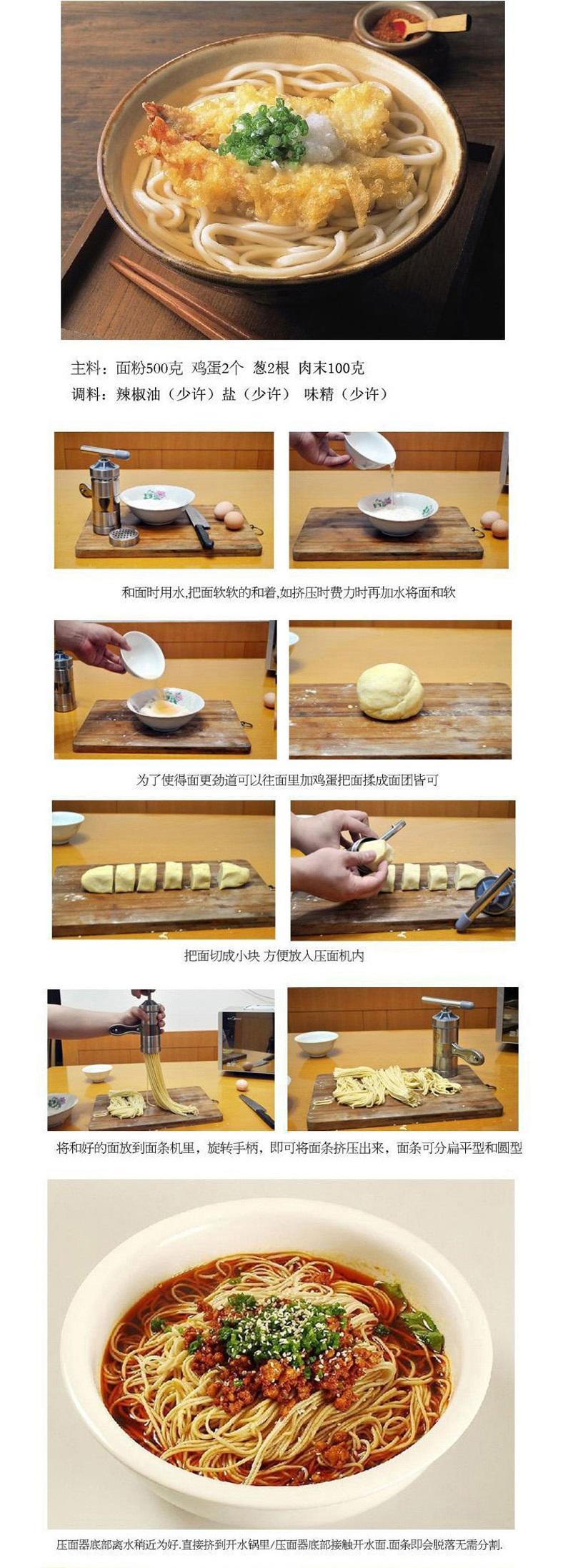 Dụng cụ làm bún ,mỳ, nui đa năng Tặng kèm 1 móc treo ổ cắm
