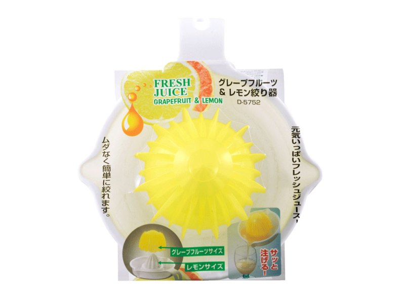 Cốc vắt hoa quả có nắp giữ chống tuột tiện lợi (loại to) - Hàng nội địa Nhật
