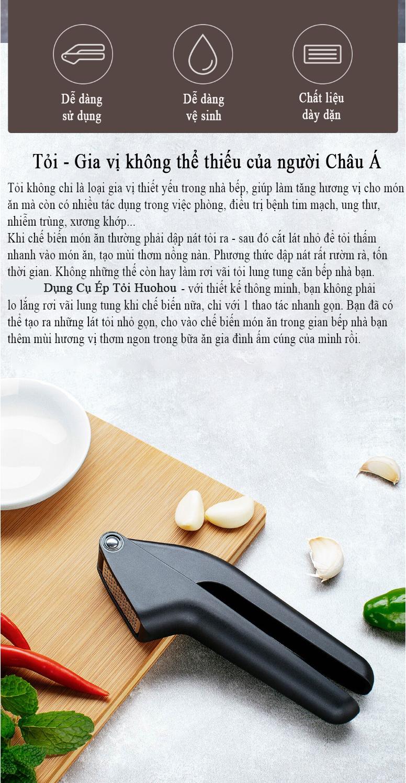 Dụng cụ ép nghiền tỏi, hành, gừng Inox Huohou HU0067