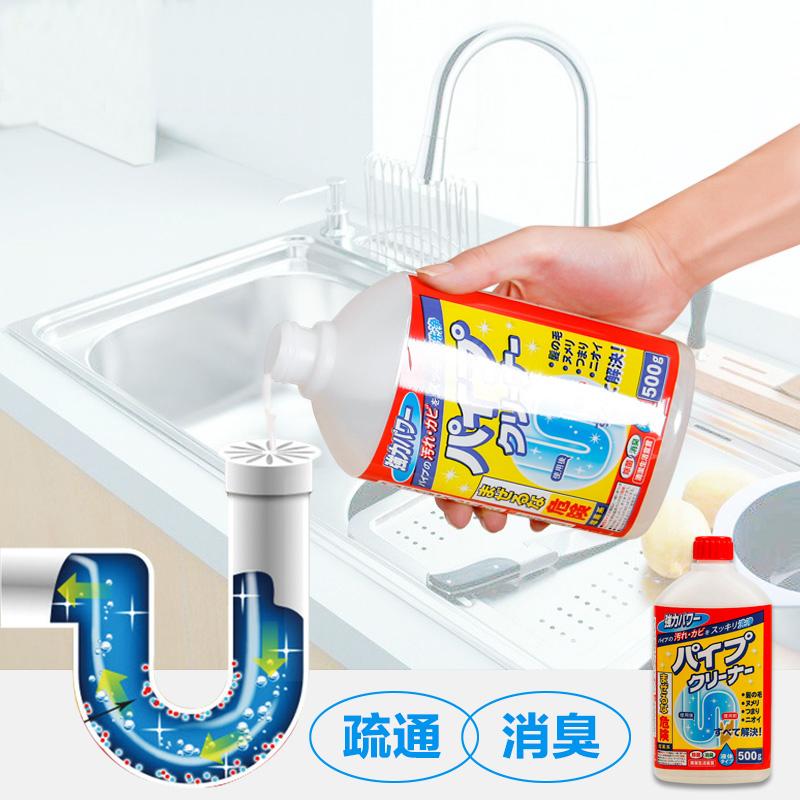 Bộ 2 Chai dung dịch làm sạch vệ sinh đường ống - Hàng nội địa Nhật